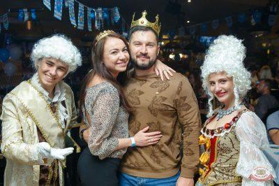 «Октоберфест-2018»: выбор Короля и Королевы (первый тур), 22 сентября 2018 - Ресторан «Максимилианс» Казань - 50