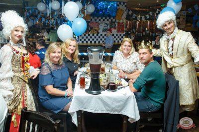 «Октоберфест-2018»: выбор Короля и Королевы (первый тур), 22 сентября 2018 - Ресторан «Максимилианс» Казань - 52