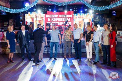 «Октоберфест-2018»: выбор Короля и Королевы (первый тур), 22 сентября 2018 - Ресторан «Максимилианс» Казань - 8
