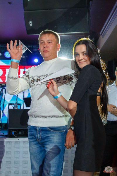 «Октоберфест-2018»: выбор Короля и Королевы (второй тур), 29 сентября 2018 - Ресторан «Максимилианс» Казань - 10