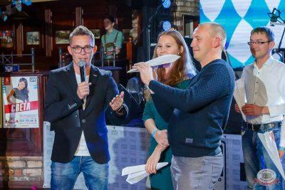 «Октоберфест-2018»: выбор Короля и Королевы (второй тур), 29 сентября 2018 - Ресторан «Максимилианс» Казань - 12