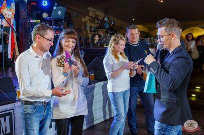 «Октоберфест-2018»: выбор Короля и Королевы (второй тур), 29 сентября 2018 - Ресторан «Максимилианс» Казань - 28