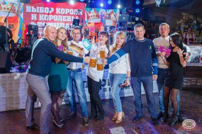 «Октоберфест-2018»: выбор Короля и Королевы (второй тур), 29 сентября 2018 - Ресторан «Максимилианс» Казань - 30