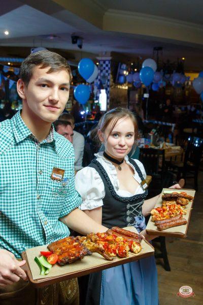 «Октоберфест-2018»: выбор пивной столицы, 5 октября 2018 - Ресторан «Максимилианс» Казань - 0001