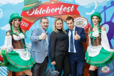 «Октоберфест-2018»: выбор пивной столицы, 5 октября 2018 - Ресторан «Максимилианс» Казань - 0002
