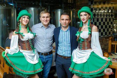 «Октоберфест-2018»: выбор пивной столицы, 5 октября 2018 - Ресторан «Максимилианс» Казань - 0006