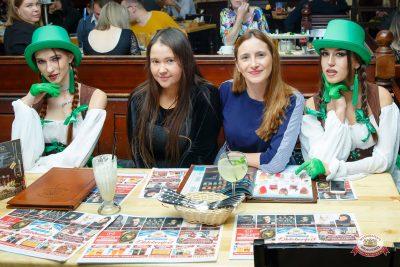 «Октоберфест-2018»: выбор пивной столицы, 5 октября 2018 - Ресторан «Максимилианс» Казань - 0011