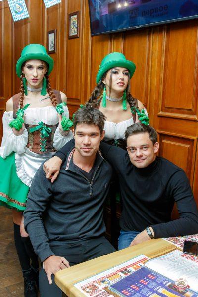 «Октоберфест-2018»: выбор пивной столицы, 5 октября 2018 - Ресторан «Максимилианс» Казань - 0014