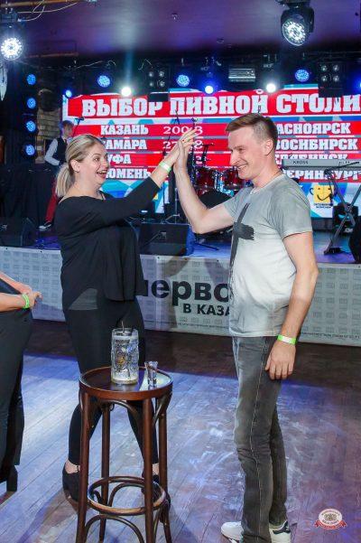 «Октоберфест-2018»: выбор пивной столицы, 5 октября 2018 - Ресторан «Максимилианс» Казань - 0022