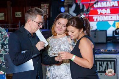 «Октоберфест-2018»: выбор пивной столицы, 5 октября 2018 - Ресторан «Максимилианс» Казань - 0023