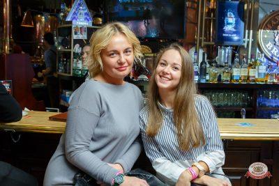 «Октоберфест-2018»: выбор пивной столицы, 5 октября 2018 - Ресторан «Максимилианс» Казань - 0037