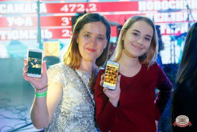 «Октоберфест-2018»: выбор пивной столицы, 5 октября 2018 - Ресторан «Максимилианс» Казань - 0038