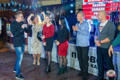 «Октоберфест-2018»: выбор пивной столицы, 5 октября 2018 - Ресторан «Максимилианс» Казань - 0039