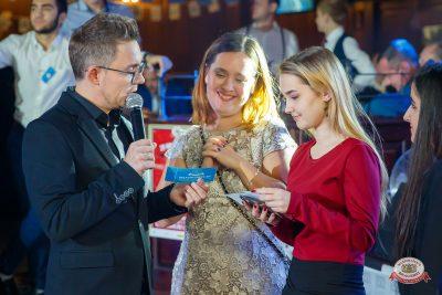 «Октоберфест-2018»: выбор пивной столицы, 5 октября 2018 - Ресторан «Максимилианс» Казань - 0040