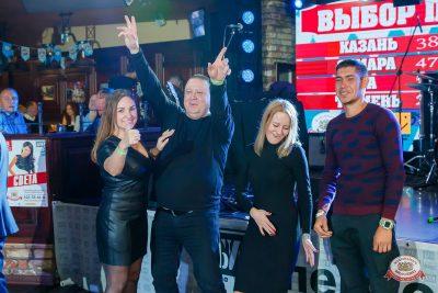 «Октоберфест-2018»: выбор пивной столицы, 5 октября 2018 - Ресторан «Максимилианс» Казань - 0043