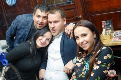 «Октоберфест-2018»: выбор пивной столицы, 5 октября 2018 - Ресторан «Максимилианс» Казань - 0055