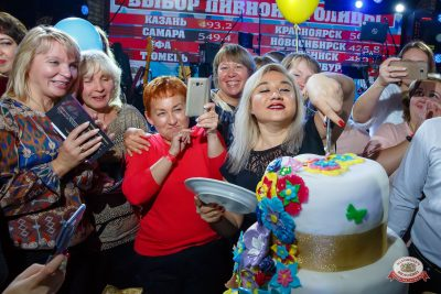 «Октоберфест-2018»: выбор пивной столицы и День именинника, 28 сентября 2018 - Ресторан «Максимилианс» Казань - 0032