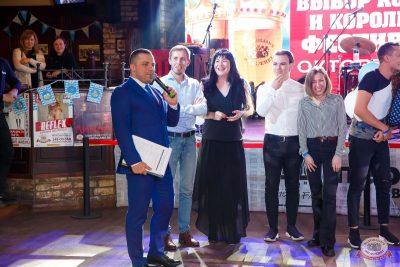 «Октоберфест-2019»: выбор Короля и Королевы (первый тур), 21 сентября 2019 - Ресторан «Максимилианс» Казань - 13