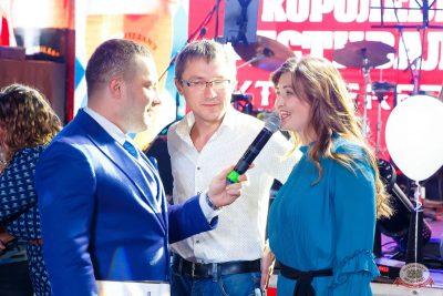 «Октоберфест-2019»: выбор Короля и Королевы (первый тур), 21 сентября 2019 - Ресторан «Максимилианс» Казань - 14