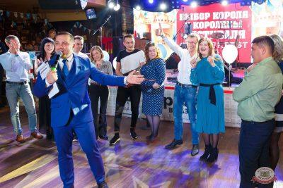«Октоберфест-2019»: выбор Короля и Королевы (первый тур), 21 сентября 2019 - Ресторан «Максимилианс» Казань - 15
