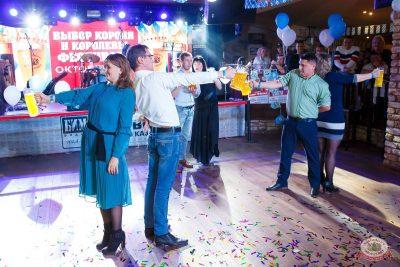 «Октоберфест-2019»: выбор Короля и Королевы (первый тур), 21 сентября 2019 - Ресторан «Максимилианс» Казань - 42