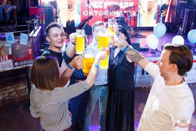 «Октоберфест-2019»: выбор Короля и Королевы (первый тур), 21 сентября 2019 - Ресторан «Максимилианс» Казань - 43