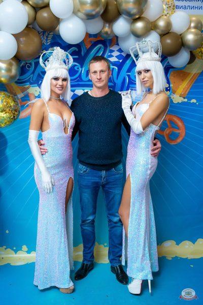«Октоберфест-2019»: выбор Короля и Королевы (второй тур), 28 сентября 2019 - Ресторан «Максимилианс» Казань - 1