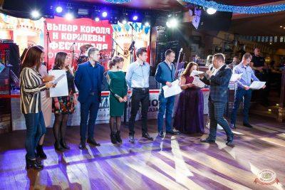 «Октоберфест-2019»: выбор Короля и Королевы (второй тур), 28 сентября 2019 - Ресторан «Максимилианс» Казань - 10