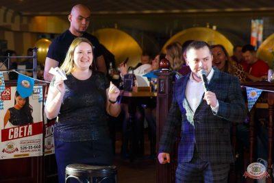 «Октоберфест-2019»: выбор Короля и Королевы (второй тур), 28 сентября 2019 - Ресторан «Максимилианс» Казань - 12