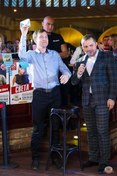 «Октоберфест-2019»: выбор Короля и Королевы (второй тур), 28 сентября 2019 - Ресторан «Максимилианс» Казань - 13
