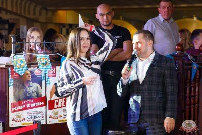 «Октоберфест-2019»: выбор Короля и Королевы (второй тур), 28 сентября 2019 - Ресторан «Максимилианс» Казань - 14