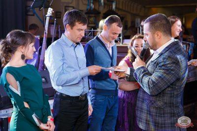 «Октоберфест-2019»: выбор Короля и Королевы (второй тур), 28 сентября 2019 - Ресторан «Максимилианс» Казань - 17