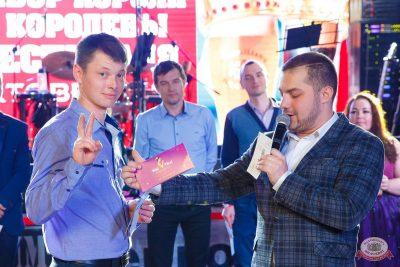 «Октоберфест-2019»: выбор Короля и Королевы (второй тур), 28 сентября 2019 - Ресторан «Максимилианс» Казань - 18