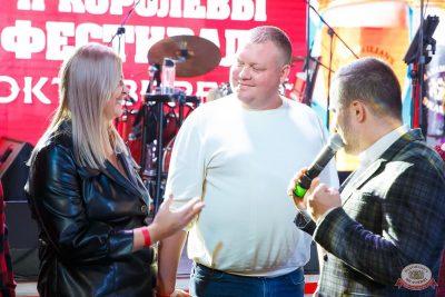 «Октоберфест-2019»: выбор Короля и Королевы (второй тур), 28 сентября 2019 - Ресторан «Максимилианс» Казань - 19
