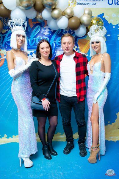 «Октоберфест-2019»: выбор Короля и Королевы (второй тур), 28 сентября 2019 - Ресторан «Максимилианс» Казань - 2