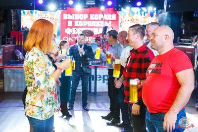 «Октоберфест-2019»: выбор Короля и Королевы (второй тур), 28 сентября 2019 - Ресторан «Максимилианс» Казань - 20