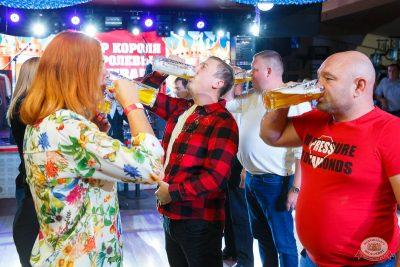 «Октоберфест-2019»: выбор Короля и Королевы (второй тур), 28 сентября 2019 - Ресторан «Максимилианс» Казань - 21