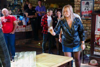 «Октоберфест-2019»: выбор Короля и Королевы (второй тур), 28 сентября 2019 - Ресторан «Максимилианс» Казань - 26