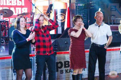 «Октоберфест-2019»: выбор Короля и Королевы (второй тур), 28 сентября 2019 - Ресторан «Максимилианс» Казань - 28