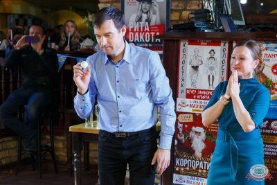 «Октоберфест-2019»: выбор Короля и Королевы (второй тур), 28 сентября 2019 - Ресторан «Максимилианс» Казань - 29