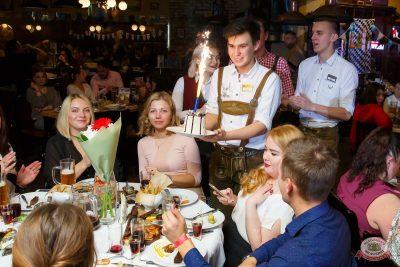 «Октоберфест-2019»: выбор Короля и Королевы (второй тур), 28 сентября 2019 - Ресторан «Максимилианс» Казань - 30