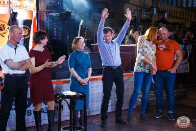 «Октоберфест-2019»: выбор Короля и Королевы (второй тур), 28 сентября 2019 - Ресторан «Максимилианс» Казань - 37
