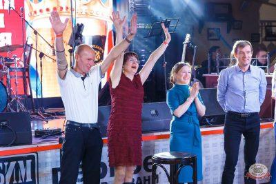 «Октоберфест-2019»: выбор Короля и Королевы (второй тур), 28 сентября 2019 - Ресторан «Максимилианс» Казань - 38
