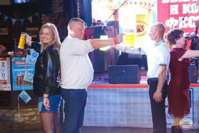«Октоберфест-2019»: выбор Короля и Королевы (второй тур), 28 сентября 2019 - Ресторан «Максимилианс» Казань - 39