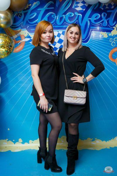 «Октоберфест-2019»: выбор Короля и Королевы (второй тур), 28 сентября 2019 - Ресторан «Максимилианс» Казань - 4