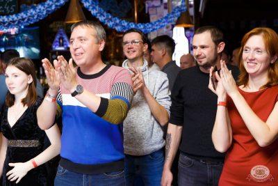 «Октоберфест-2019»: выбор Короля и Королевы (второй тур), 28 сентября 2019 - Ресторан «Максимилианс» Казань - 42