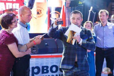 «Октоберфест-2019»: выбор Короля и Королевы (второй тур), 28 сентября 2019 - Ресторан «Максимилианс» Казань - 45