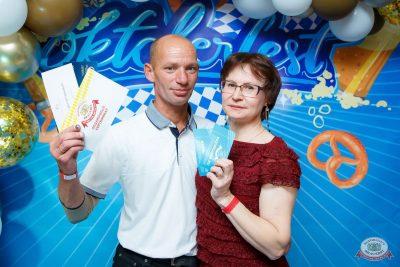 «Октоберфест-2019»: выбор Короля и Королевы (второй тур), 28 сентября 2019 - Ресторан «Максимилианс» Казань - 46