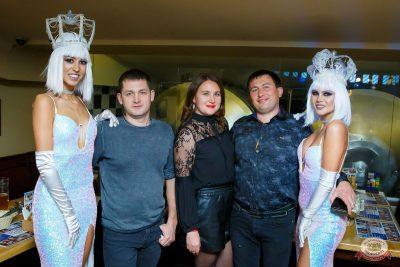 «Октоберфест-2019»: выбор Короля и Королевы (второй тур), 28 сентября 2019 - Ресторан «Максимилианс» Казань - 49