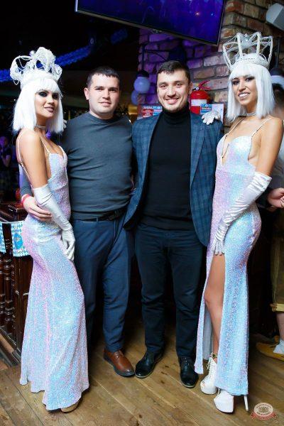 «Октоберфест-2019»: выбор Короля и Королевы (второй тур), 28 сентября 2019 - Ресторан «Максимилианс» Казань - 54
